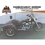 2015 Harley-Davidson Trike for sale 201170035