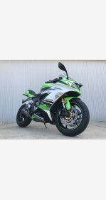 2015 Kawasaki Ninja ZX-6R for sale 200780610