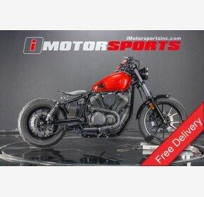 2015 Yamaha Bolt for sale 200805133