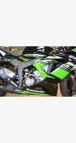 2016 Kawasaki Ninja ZX-6R for sale 200661863
