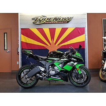 2016 Kawasaki Ninja ZX-6R for sale 200743679