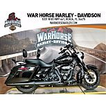 2017 Harley-Davidson Touring Road King Special for sale 201060619