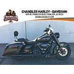 2017 Harley-Davidson Touring Road King Special for sale 201184680