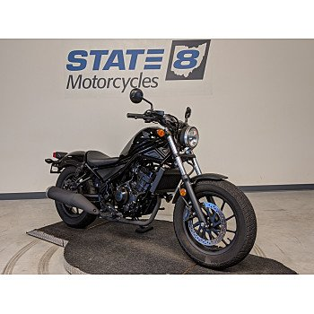2017 Honda Rebel 300 for sale 200991696