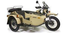 2017 Ural Gear-Up Sahara specifications