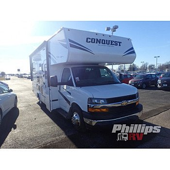 2019 Gulf Stream Conquest for sale 300182858