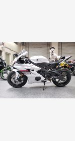 2019 Yamaha YZF-R6 for sale 200948397