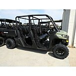 2020 Can-Am Defender for sale 200811181