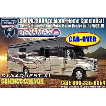 2020 Dynamax Dynaquest for sale 300198232