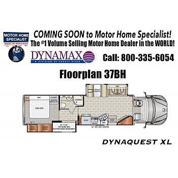 2020 Dynamax Dynaquest for sale 300205509