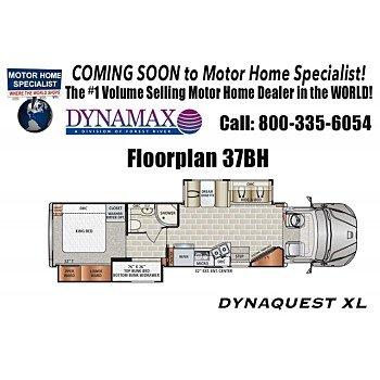 2020 Dynamax Dynaquest for sale 300205510