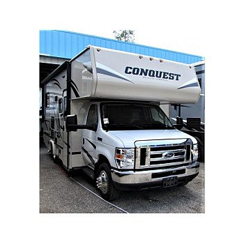 2020 Gulf Stream Conquest for sale 300260725