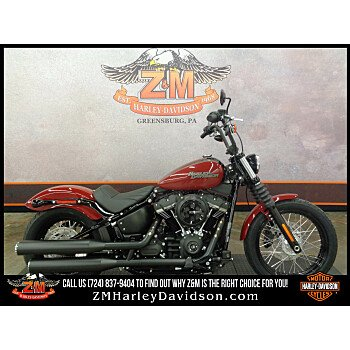 2020 Harley-Davidson Other Harley-Davidson Models for sale 200796453