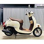 2020 Honda Metropolitan for sale 201036061