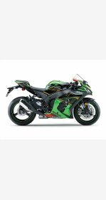 2020 Kawasaki Ninja ZX-10R for sale 200826987