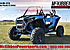 2020 Polaris RZR XP 1000 for sale 200827206