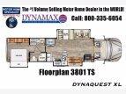 2021 Dynamax Dynaquest for sale 300288178