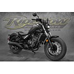 2021 Honda Rebel 300 for sale 201075530