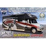 2021 Nexus Ghost for sale 300257978