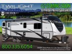 2022 Cruiser Twilight for sale 300323874