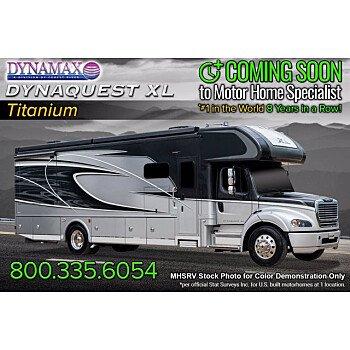 2022 Dynamax Dynaquest for sale 300288181
