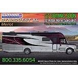 2022 Dynamax Dynaquest for sale 300327035