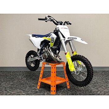 2022 Husqvarna TC50 for sale 201104419