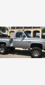 1985 Chevrolet C/K Truck 4x4 Regular Cab 1500 for sale 100986576
