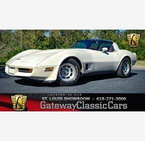1981 Chevrolet Corvette Coupe for sale 101048001