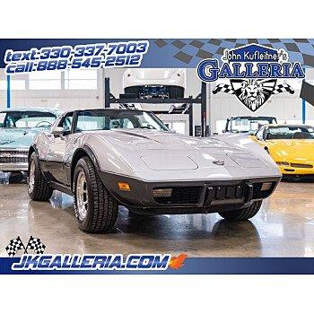 1978 Chevrolet Corvette for sale 101112208