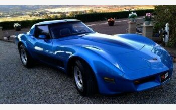 1982 Chevrolet Corvette Coupe for sale 101148772
