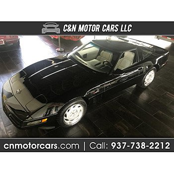 1992 Chevrolet Corvette ZR-1 Coupe for sale 101151117